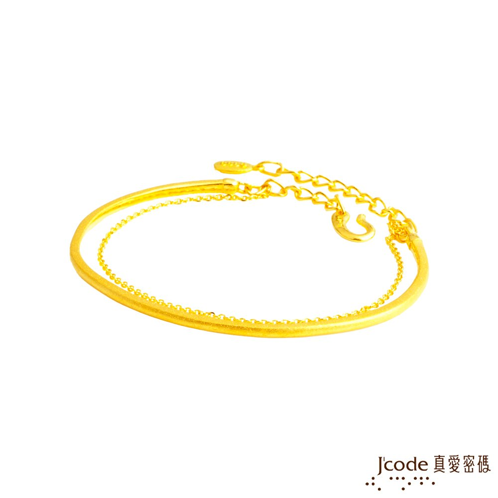 J'code真愛密碼 情緣黃金手環-硬金霧面加鍊
