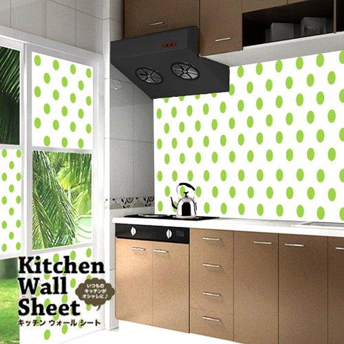 無膠式廚房萬用壁貼-清新圓點綠【四片裝】