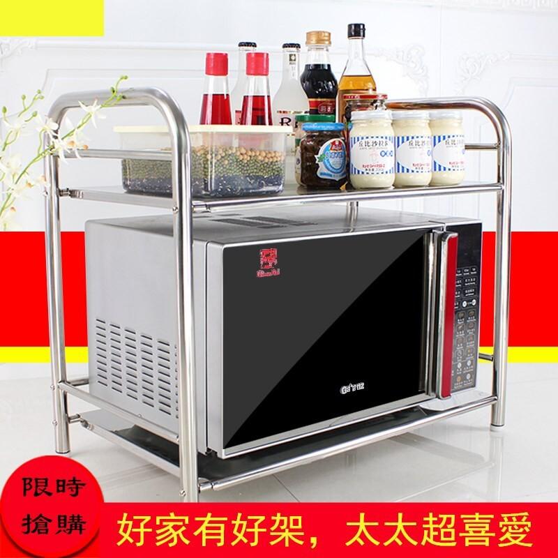 廚房置物架微波爐架子雙層不銹鋼烤箱架2層收納架調料架廚房用品 - 不鏽鋼單層40長+6鉤
