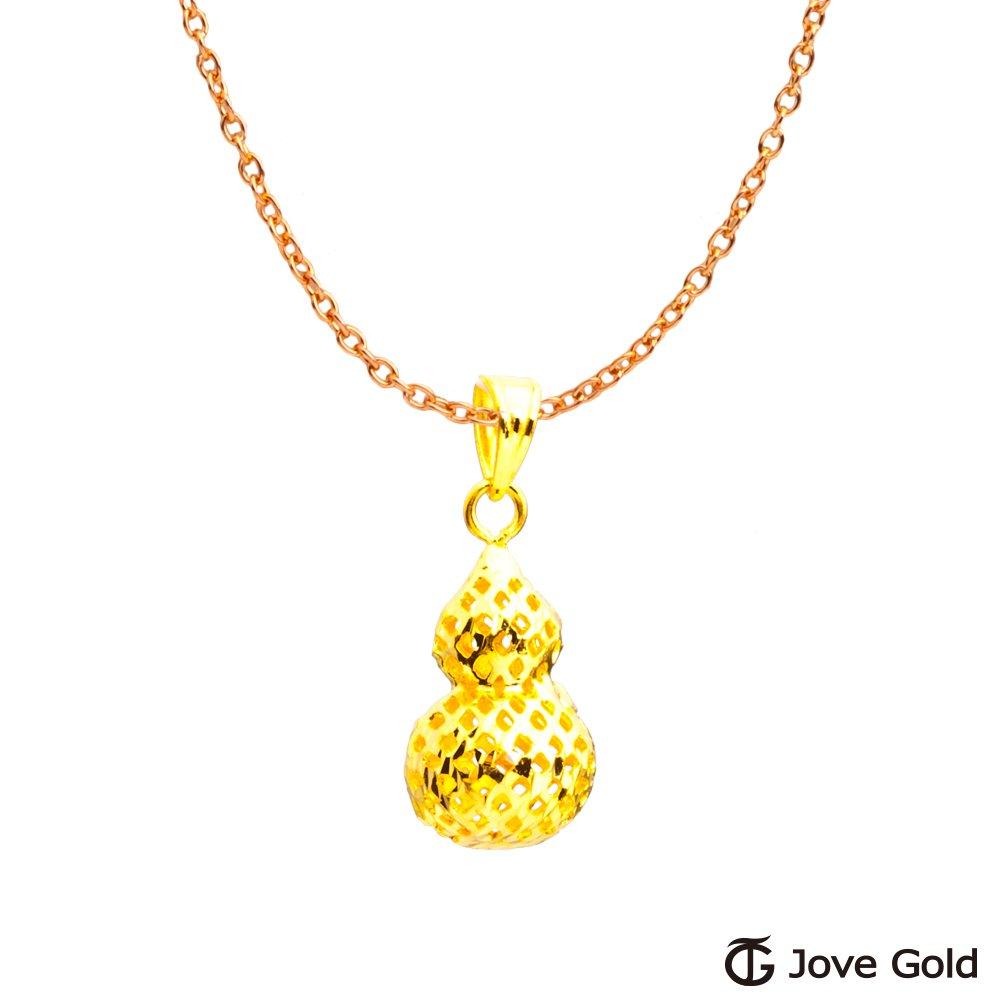 Jove Gold 漾金飾 納福葫蘆黃金墜子 送項鍊