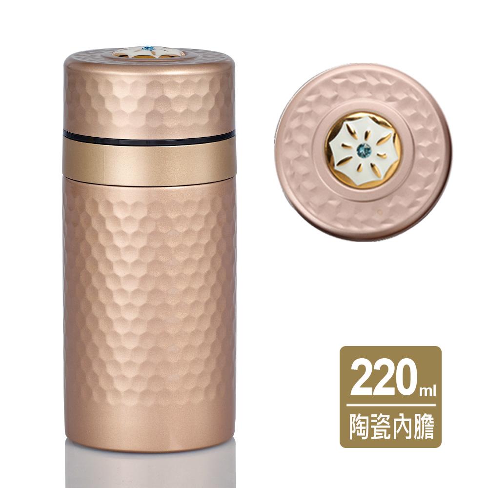 《乾唐軒活瓷》小金石保溫杯 / 古典金 / 鎏金+水晶 220ml