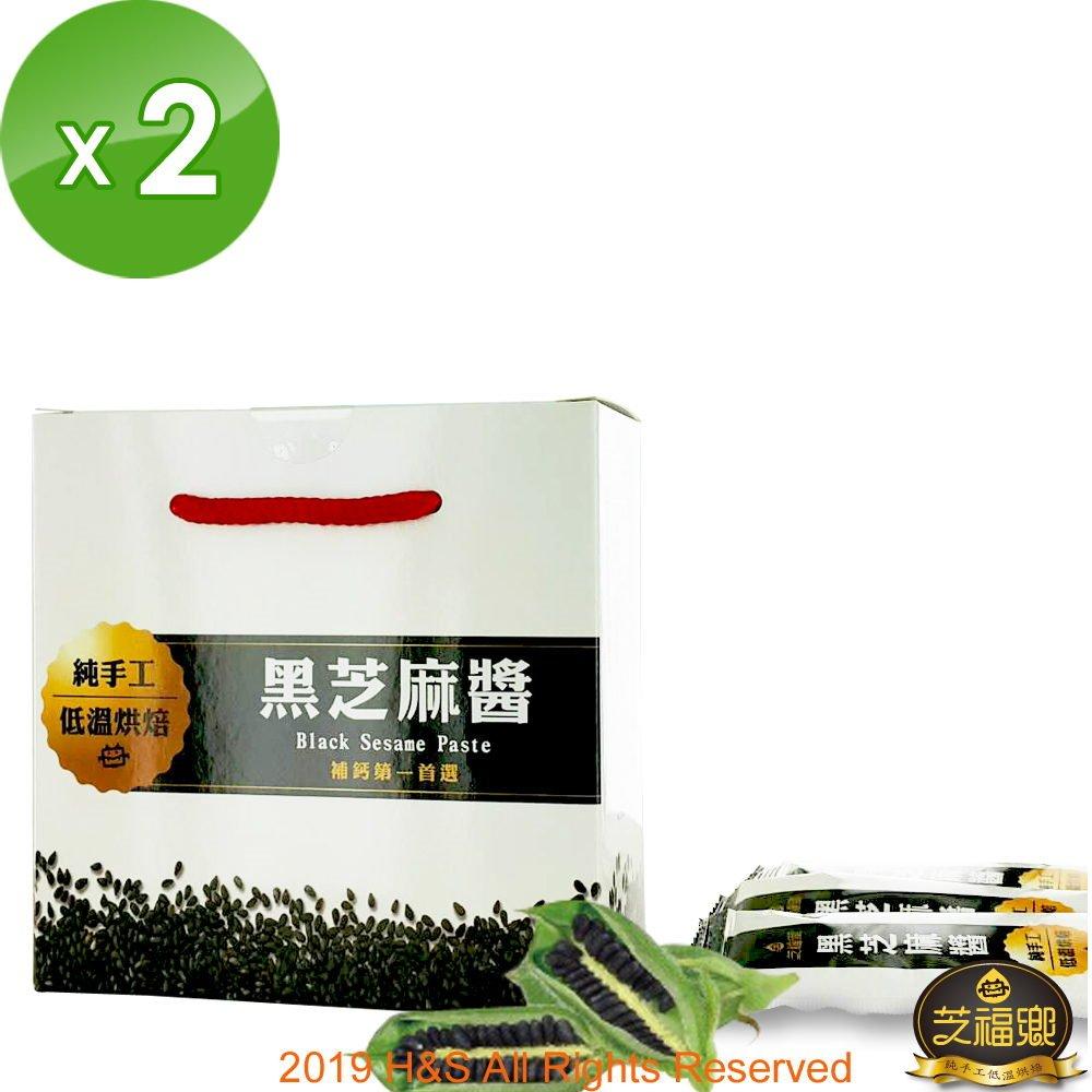 芝福鄉100%純芝麻醬隨身包2盒(15克共30包)