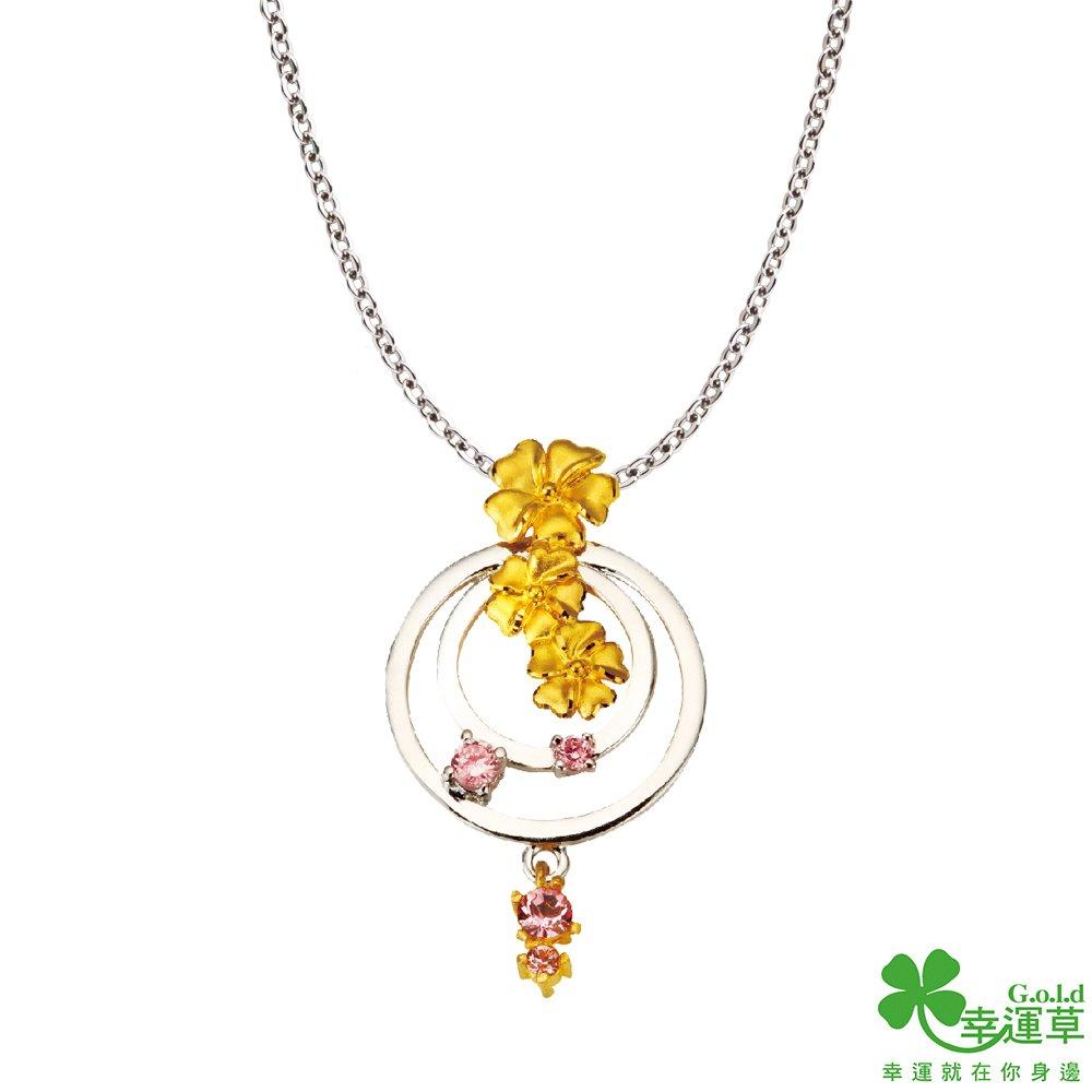 幸運草 幸福花語黃金/純銀墜子 送項鍊