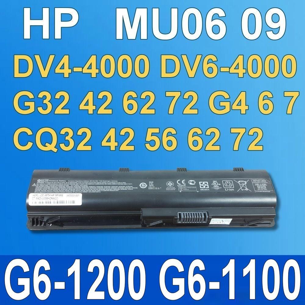 hp mu06 原廠電池 cq72 dv5-2000 wd548aa wd549aa