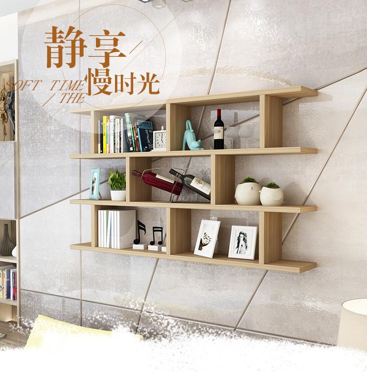 精選酒架牆上置物架壁掛書架壁櫃客廳臥室掛牆裝飾架牆壁隔板簡約現代米朵米朵