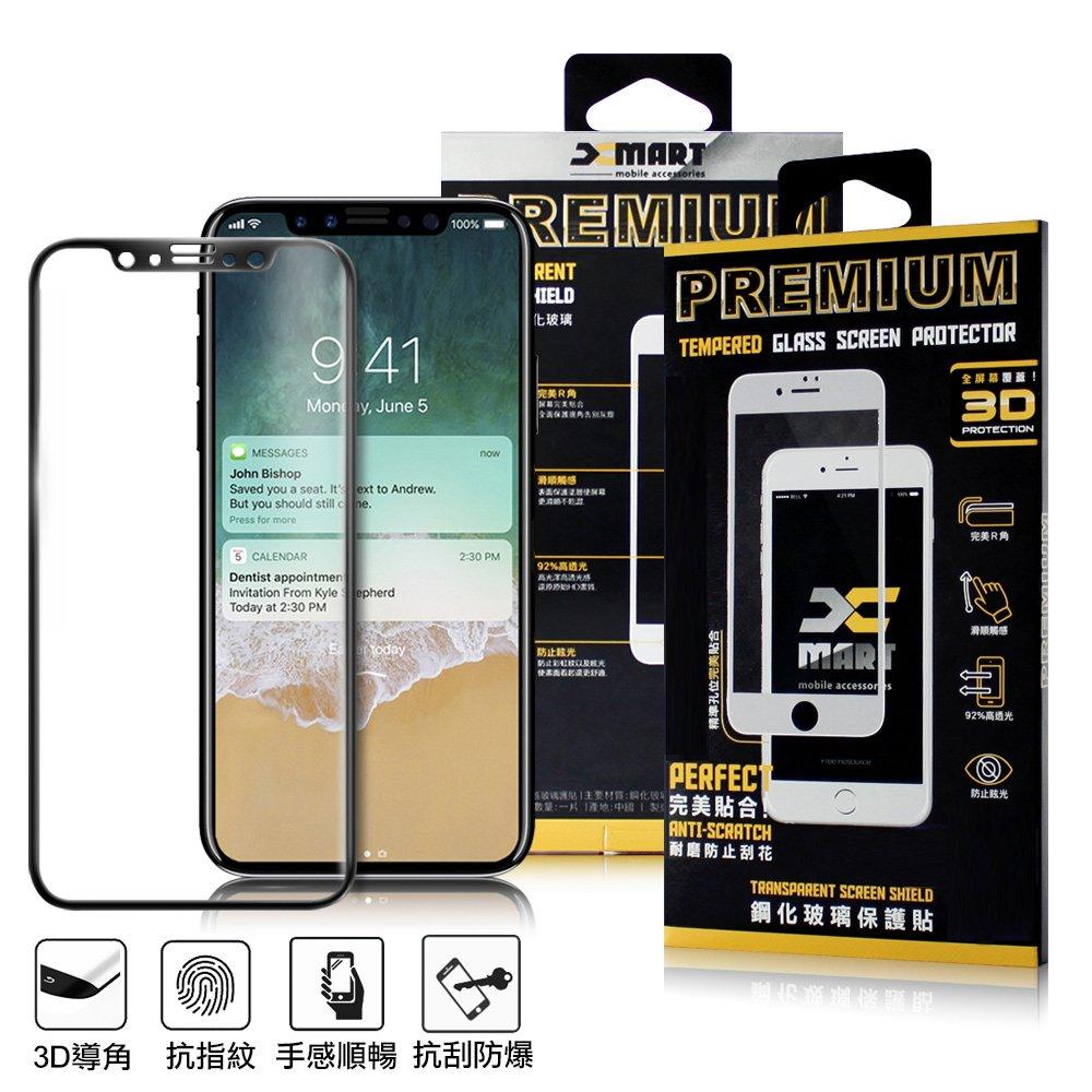 XM Apple iPhone X 5.8吋 滿版3D高規格鋼化玻璃貼-黑色