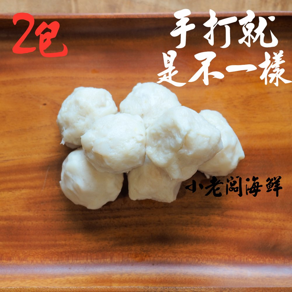 【小老闆】東港難以忘懷的花枝丸X2包(600g/包)