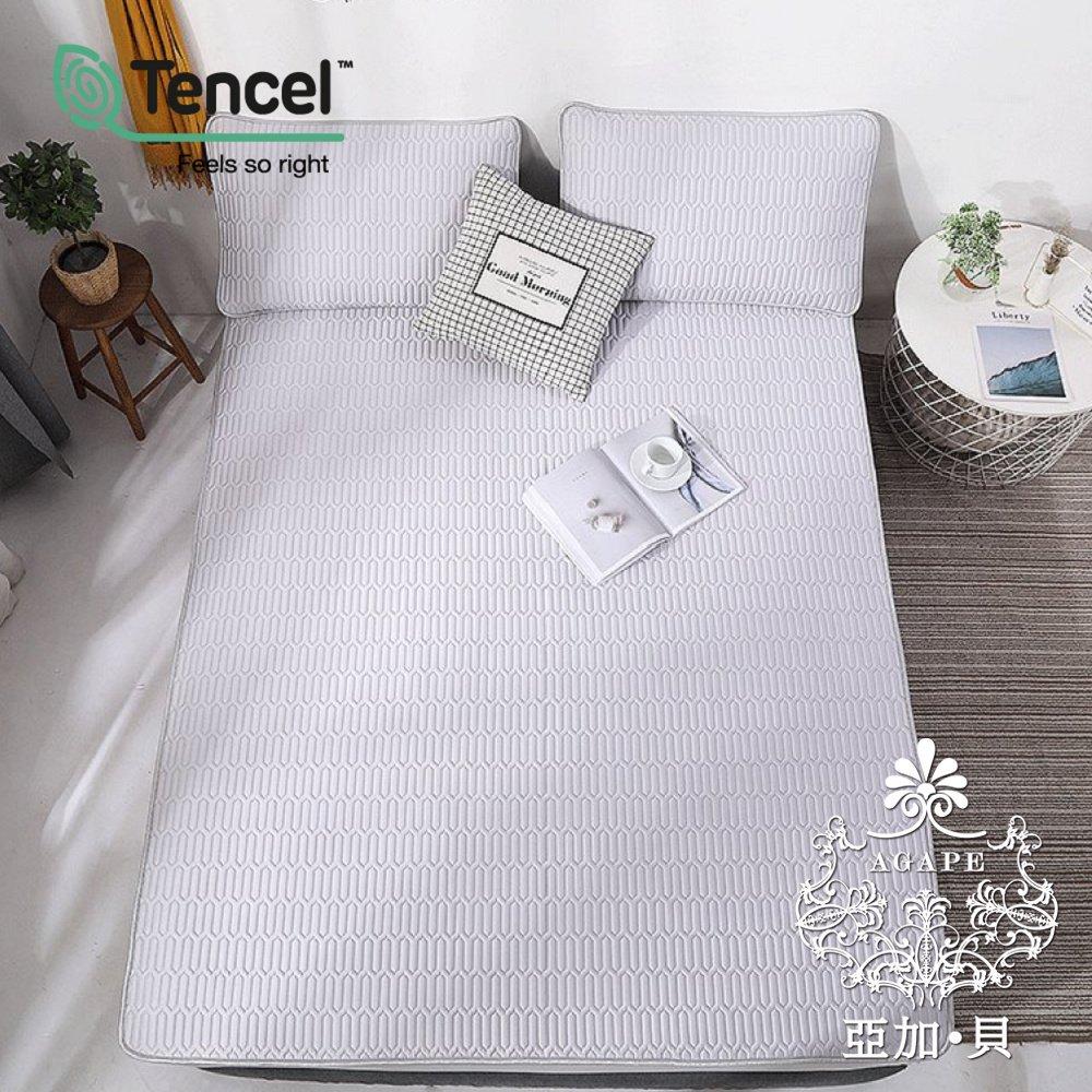 【AGAPE 亞加.貝】《質感灰》頂極純天絲60支純乳膠床墊-單人3.5尺兩件組