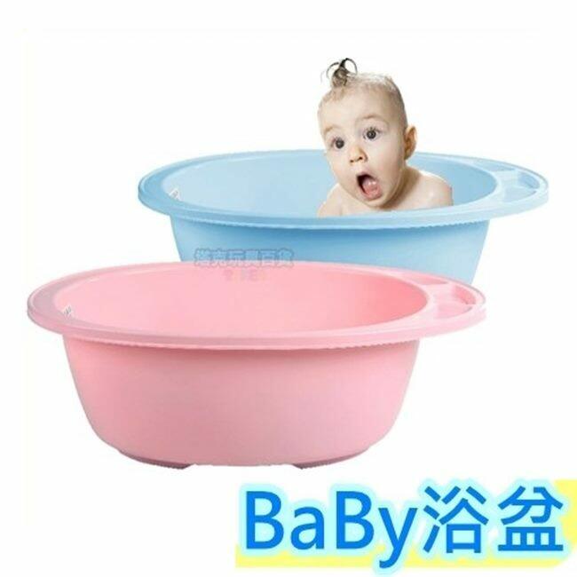 洗澡浴缸 嬰兒浴盆 mit baby嬰兒 浴盆 澡盆 新生賀禮 兒童 洗澡台 彌月禮 浴缸