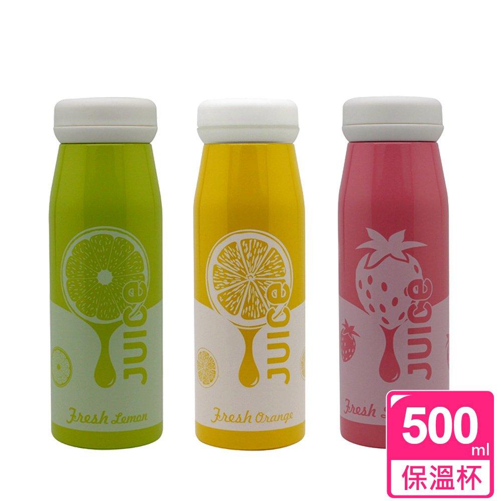 【犀利師】Genki Bear鮮果保溫保冷杯500ml