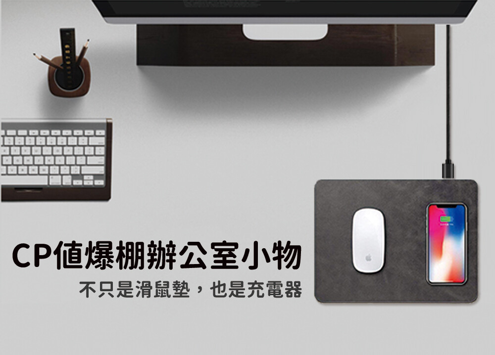 ibridge 10w+蘋果7.5w快充qi無線充電皮革滑鼠墊-黑色