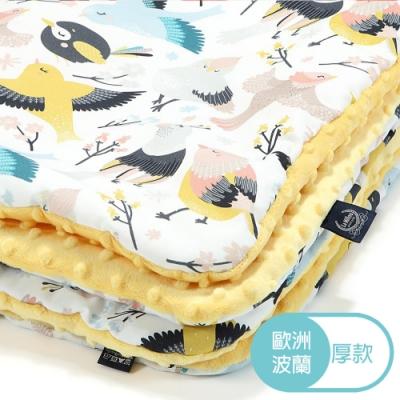 La Millou 暖膚毯加大-可愛鳥語(清恬芒果黃)-四季毯寶寶毯嬰兒毯遊戲墊毛毯