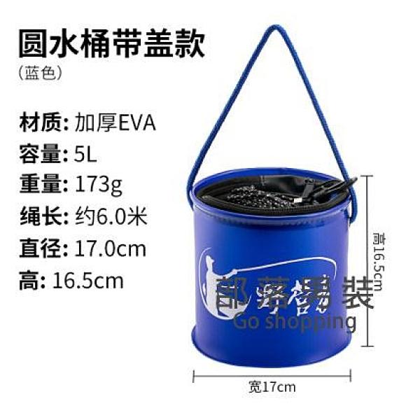 釣魚桶 釣魚打水桶活魚桶折疊水桶帶繩網小加厚提裝漁具魚箱桶魚桶釣魚桶