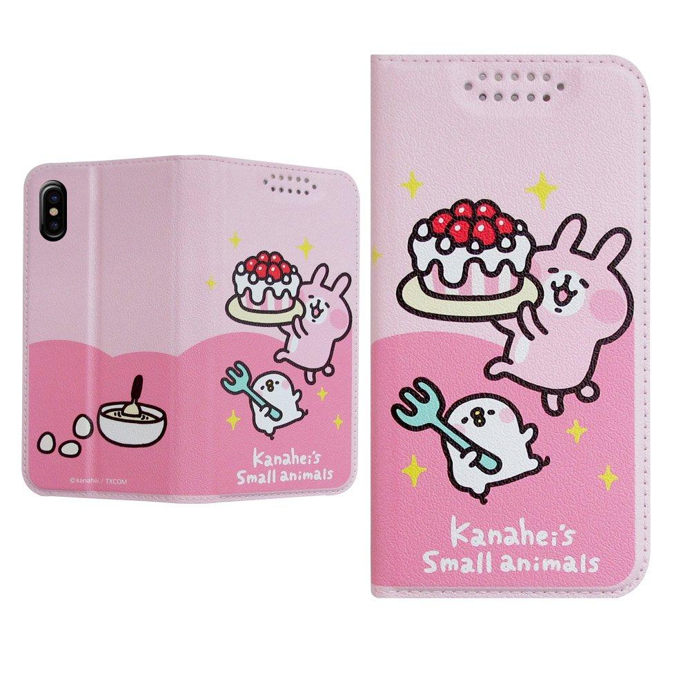 官方授權 卡娜赫拉 iPhone Xs / X 5.8吋 彩繪磁力皮套(蛋糕)