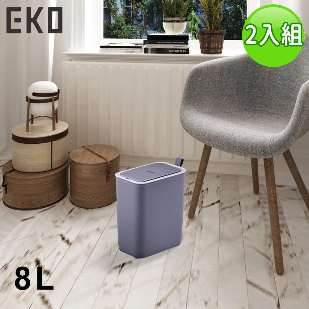 【EKO】智慧型感應垃圾桶超顏值系列超值2入組8L-冰原灰