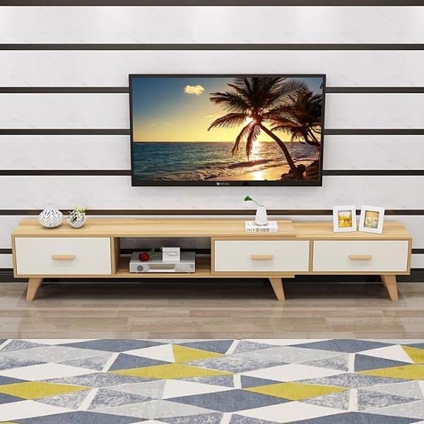 電視櫃 北歐伸縮電視櫃茶幾組合套裝現代簡約小戶型地櫃 一木良品