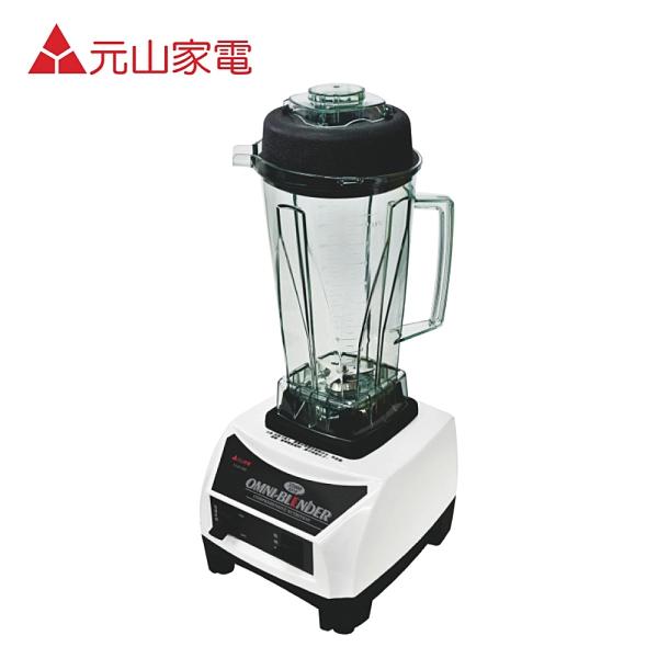 [YENSUN 元山家電]大容量天王調理機 YS-2011MX