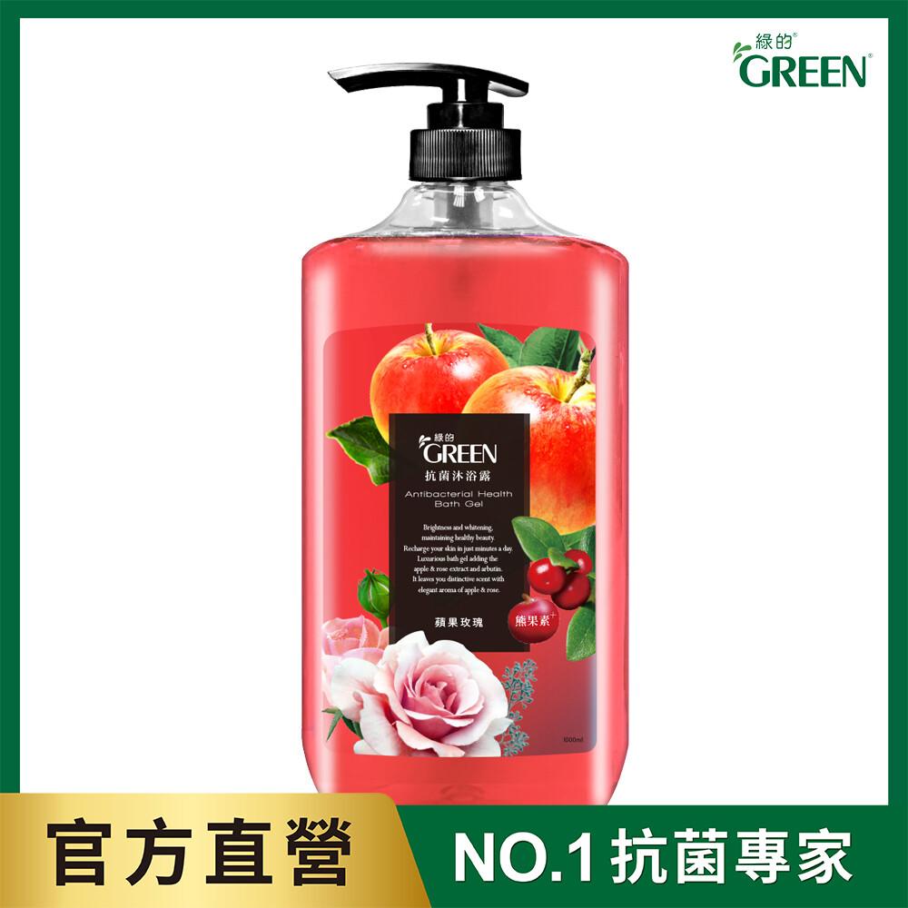 綠的green 抗菌沐浴露-蘋果玫瑰 1000ml