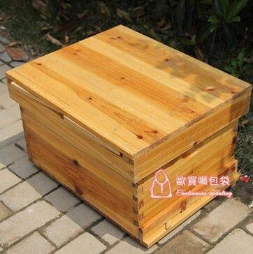 蜂箱 蜜蜂蜂箱全套專用帶框成品巢礎巢框杉木煮蠟平箱標準中蜂養蜂工具T【全館免運 限時鉅惠】