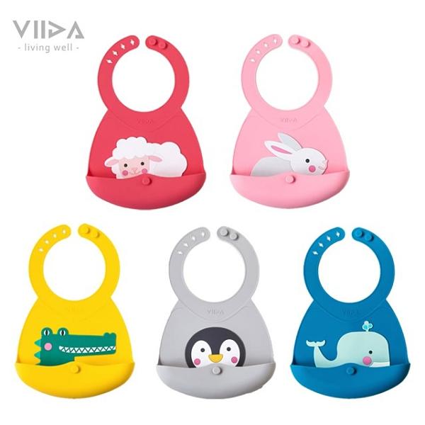 VIIDA Joy 便攜式矽膠圍兜/飯兜