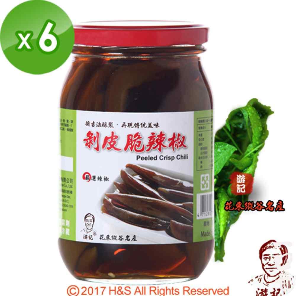 【游記】剝皮脆辣椒(450克)6入