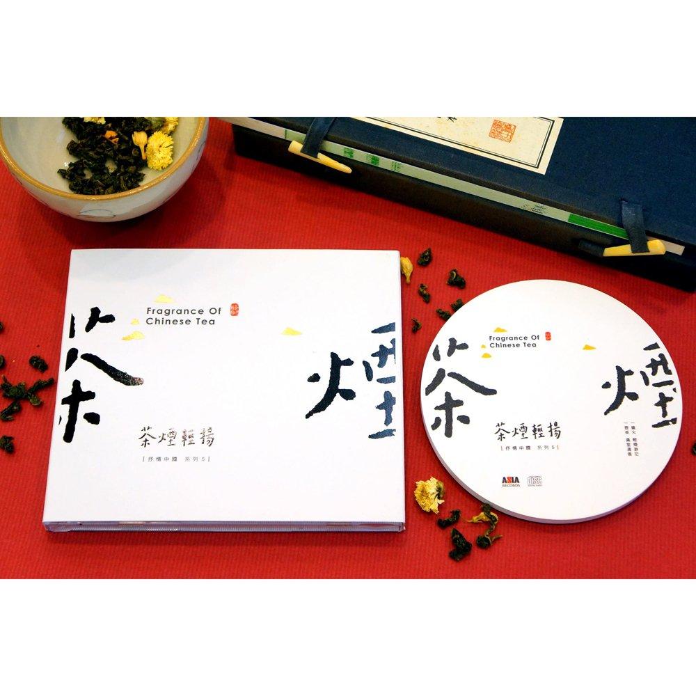 亞洲唱片【茶煙輕揚】優惠組(1CD+1杯墊)