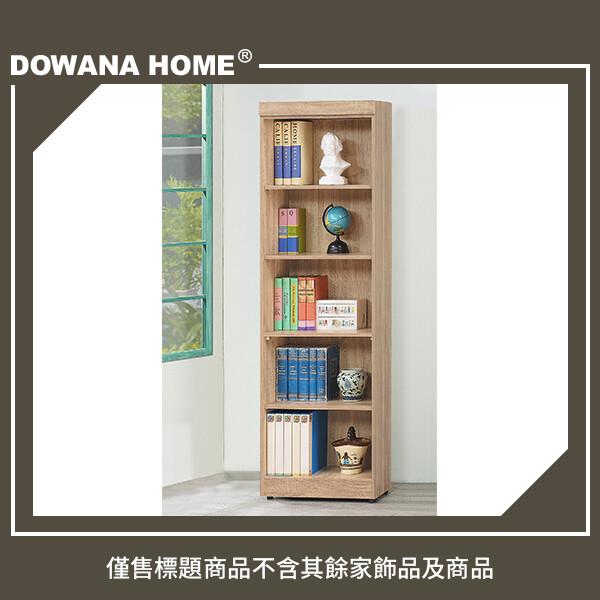 法蘭克2尺書櫃(f20) 20058629010