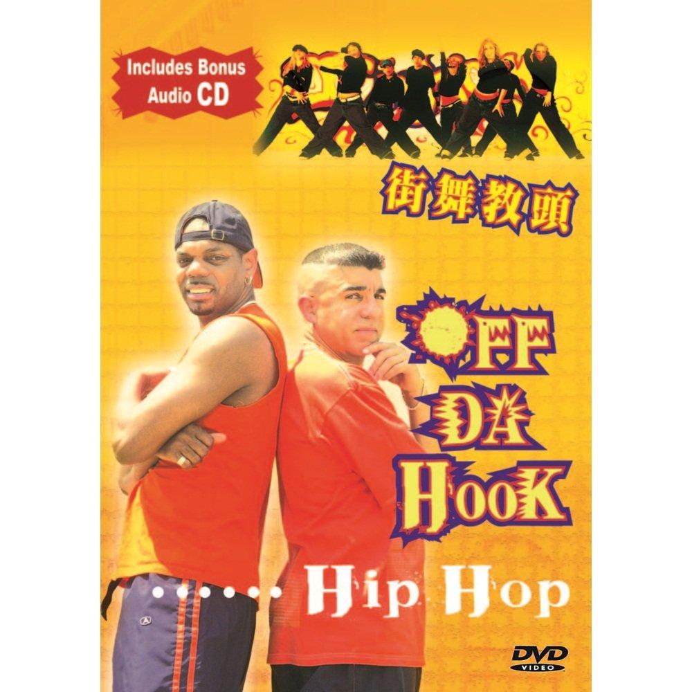 【麗音影音】HIP HOP街舞教頭◎派第.方頓示範 DVD