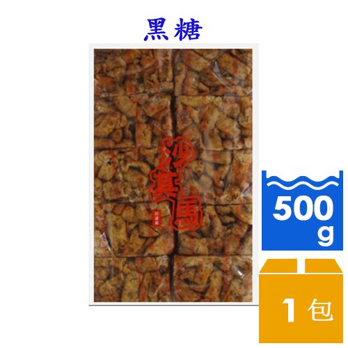 御瀧-沙其馬-黑糖(500g/包) -01