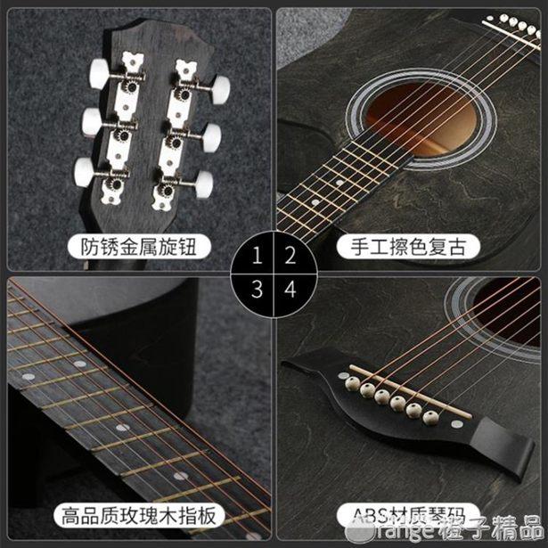 民謠吉他初學者38寸41寸吉他學生成人男女新手入門青少年自學吉它全館促銷限時折扣