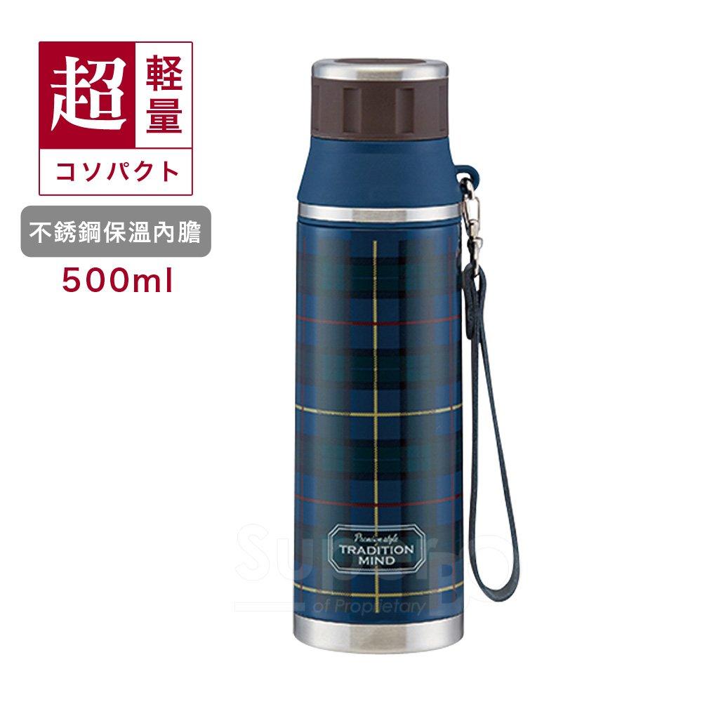 日本Skater 輕便型不鏽鋼保溫水壺(500ml)藍