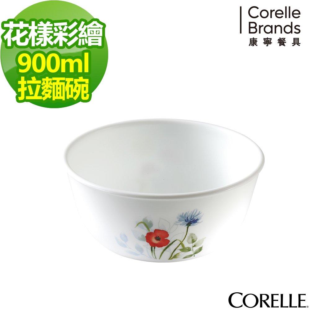 【CORELLE 康寧】花漾彩繪900ML拉麵碗