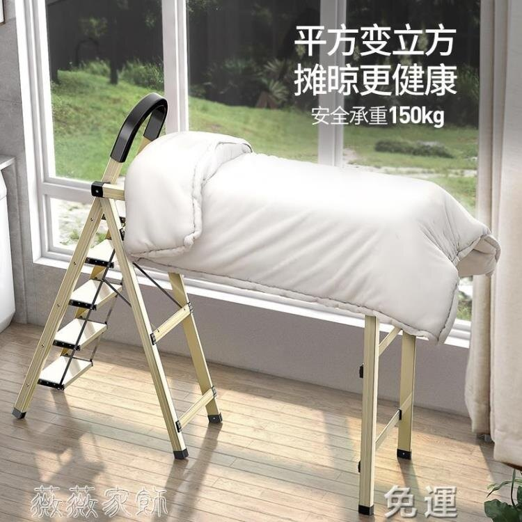鋁梯 格美居梯子家用室內多功能折疊晾衣架兩用加厚伸縮鋁合金人字梯 母親節新品