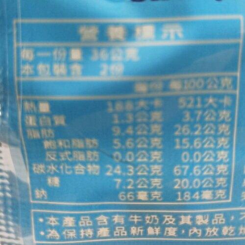 初鹿牧場 牛奶雪餅(72g/包) [大買家]