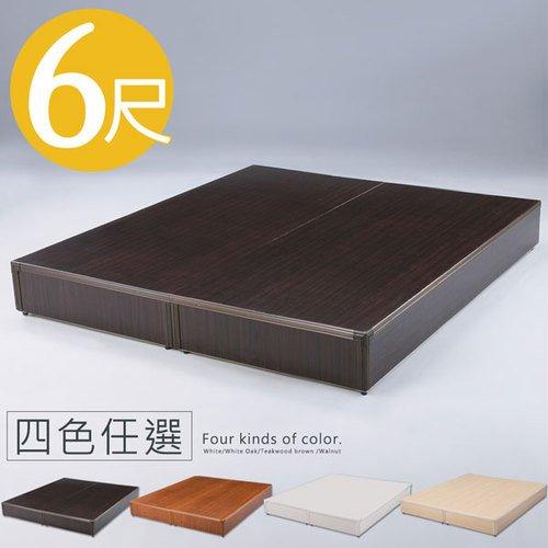 【YoStyle】 珂琳六分床台-雙人加大6尺(四色可選)