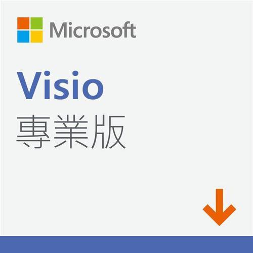 【下載版】Microsoft 微軟 Visio Pro 2019 多國語言 下載版