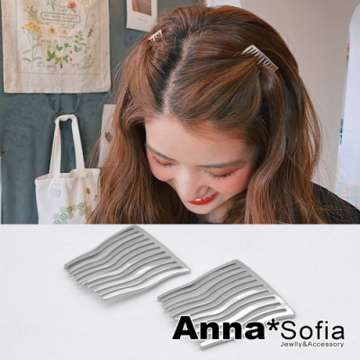 AnnaSofia 簡約流線 小型髮插髮梳髮叉髮飾一對入(銀系)
