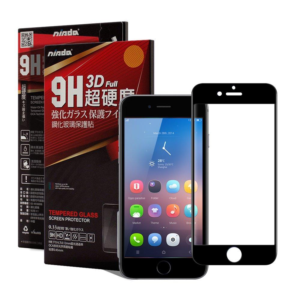 NISDA for iPhone 8 Plus / 7 Plus 滿版3D全膠滿版鋼化玻璃貼-黑