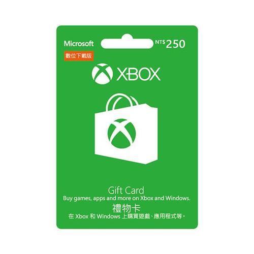 【下載版】Xbox Gift Card 禮物卡 NT$250