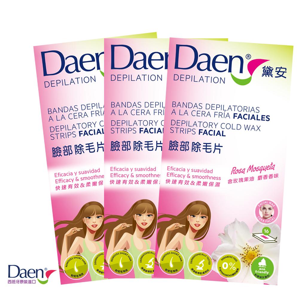 Daen黛安 玫瑰果油臉部及敏感部位除毛片-麝香香味 16片*3盒
