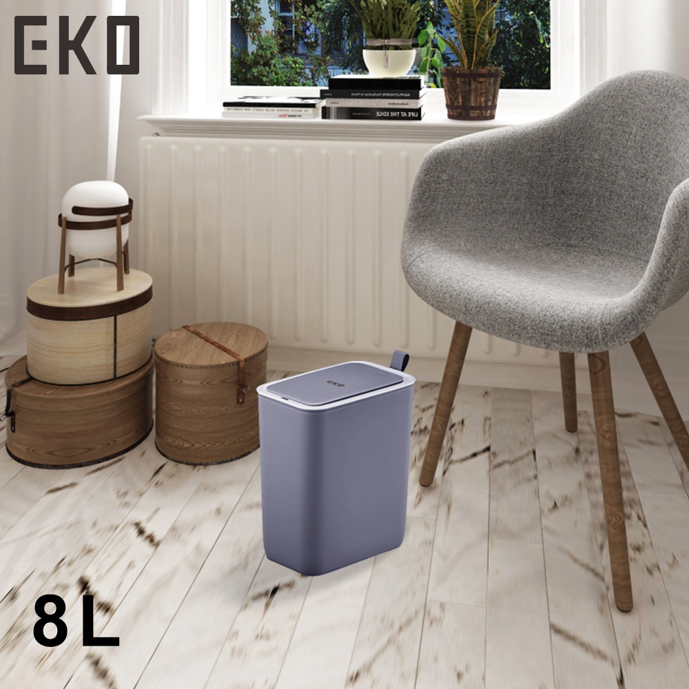 【EKO】智慧型感應垃圾桶超顏值系列8L-冰原灰