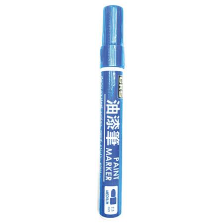 CKS油漆筆-藍色(2.5mm)