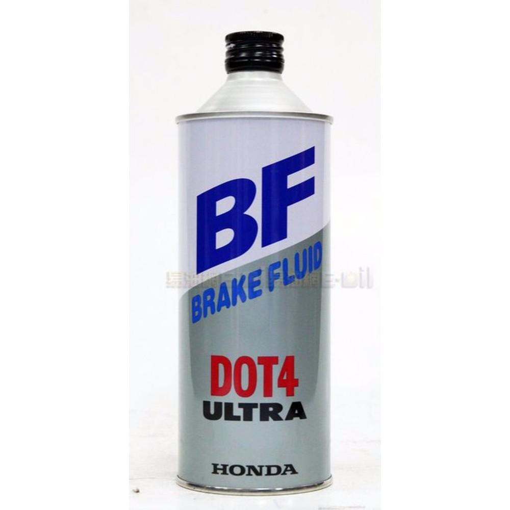 易油網 honda dot4 煞車油 0.5l 日本原裝 本田 原廠