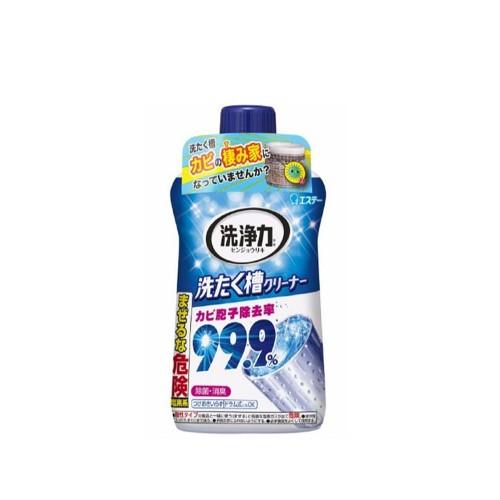 雞仔牌 強力洗衣槽99.9%除菌清潔劑(550g/瓶)[大買家]