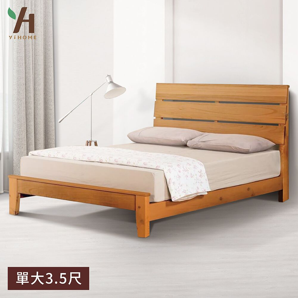 【伊本家居】柳澤 實木床架 單人加大3.5尺