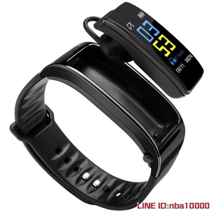 智慧手錶智慧手環耳機二合一分離可通話接電話計步器男女款運動手錶交換禮物 全館限時8.5折特惠!