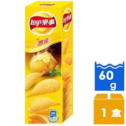 Lay's樂事意合包-原味 60g/包