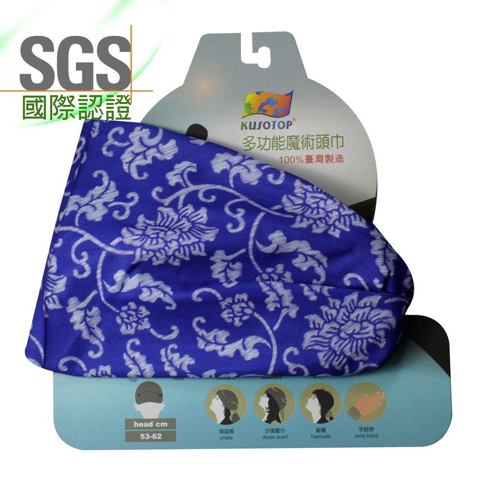 KUSOTOP多功能百變魔術頭巾-HW901