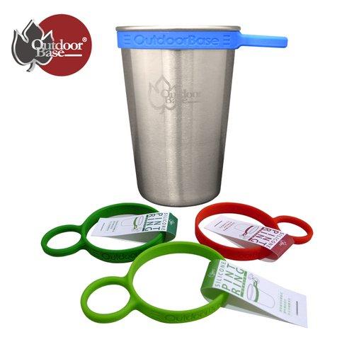 【OutdoorBase】不鏽鋼雪克單層杯450ML/杯環組合-27500+27609