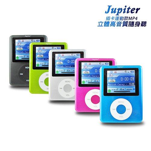 【B29】Jupiter蘋果三代插卡款彩色 運動MP4隨身聽(加16G記憶卡)(送6大好禮)